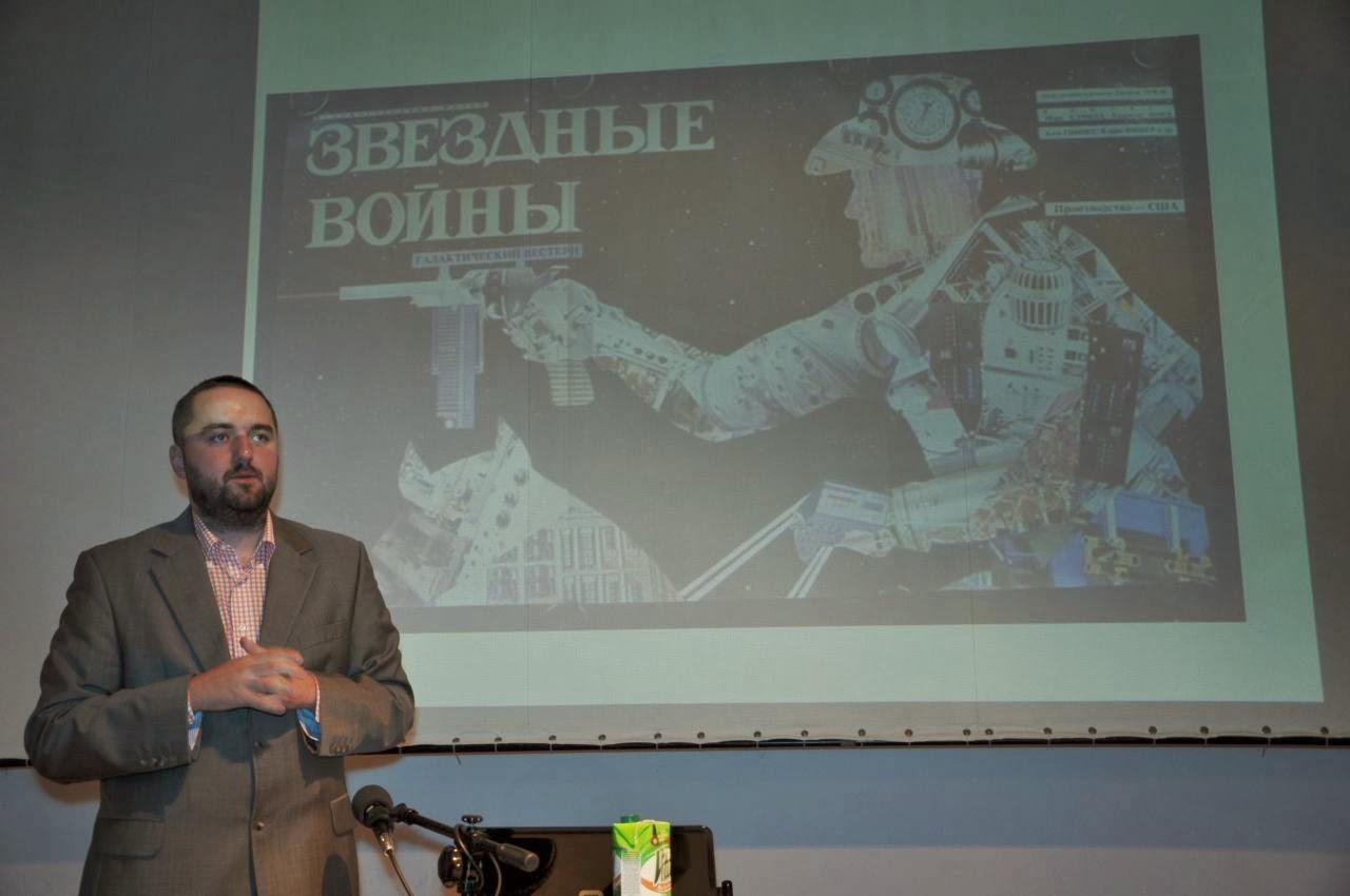 gwiezdne-wojny-w-zwiazku-radzieckim
